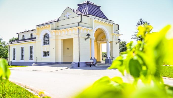 Serviciul Public pentru Administrarea Cimitirului Municipal Sibiu