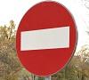 Restricții în trafic pentru desfășurarea Turului Ciclist al Sibiului 2017